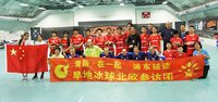 Kiinalaisvieraat saivat oppia Special Olympics -salibandysta.