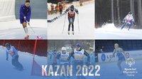 Special Olympics -talvimaailmankisasivut ja urheilijavalintakriteerit julkaistu.